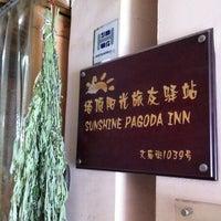 Photo taken at 青海塔顶阳光青年旅舍 by Liyuan L. on 6/27/2012