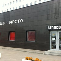 Photo taken at Кафе «Хорошее место» by Yury F. on 7/10/2012