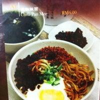 Photo taken at Restoran Super Kitchen Chilli Pan Mee by Kim M. on 7/21/2013