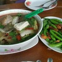 Photo taken at Pla Yai Restaurant by NorNoey__y on 7/13/2016