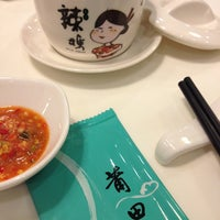 Photo taken at PUTIEN Restaurant 莆田菜馆 by Gaik Kee Deewi T. on 9/29/2013