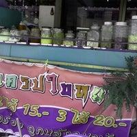 Photo taken at ใบหยกเครปเครป by กิตินันท์ ส. on 7/13/2013