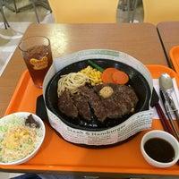 Photo taken at ペッパーランチ イオンモール高の原店 by Yasuhiko I. on 10/7/2013