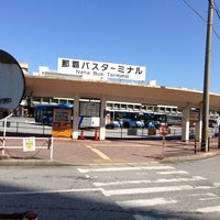 Photo taken at 那覇バスターミナル by Kazuyuki K. on 11/8/2013