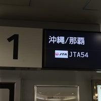 Photo taken at Baggage Claim by いとまチョップ on 1/8/2016