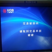 Photo taken at UOB (United Overseas Bank) by Kelly Chew on 1/8/2015
