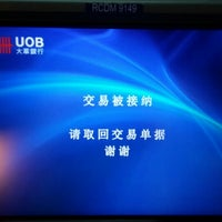 Photo taken at UOB (United Overseas Bank) by Kelly Chew on 8/13/2015