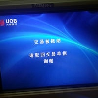 Photo taken at UOB (United Overseas Bank) by Kelly Chew on 10/22/2014