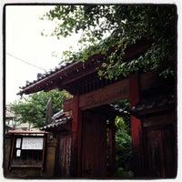 Photo taken at 善光寺坂 by SASAPi . on 9/19/2012