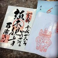 Photo taken at 釈迦山 百済寺 by Shinya H. on 4/27/2014