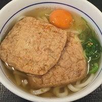 Photo taken at なか卯 池袋サンシャイン前店 by Hoppyman on 6/28/2016