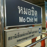 Photo taken at BTS Mo Chit (N8) by Suden V. on 3/1/2013