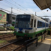 Photo taken at Shimmei Station by いおりん on 7/12/2014