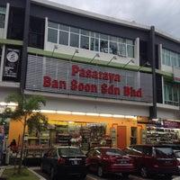 Photo taken at Pasaraya Ban Soon Sdn. Bhd. by Mohd Azim R. on 11/20/2015