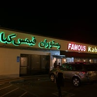 Photo taken at Famous Kabob by Shehab P. on 11/16/2014