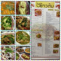 Photo taken at ยศข้าวต้ม by BloodyBunny T. on 6/30/2013