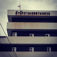 Photo taken at Suan Luang District Office by Wee V. on 7/16/2013