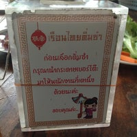 Photo taken at เรือนไทย ติ่มซำ by nodphat on 9/29/2012