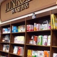 Photo taken at ジュンク堂書店 西宮店 by ヘンダーソンハッセルバルヒ タカ on 11/8/2013
