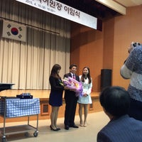 Photo taken at the National İnstitute of the Korean Language by Fiume E. on 4/10/2015