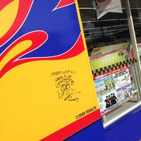 Photo taken at ローソン 仙台泉中央一丁目店 by かつ on 4/21/2014