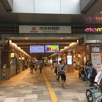 Photo taken at Chuo-Rinkan Station by Kazuya M. on 8/10/2016