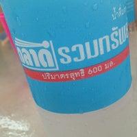 Photo taken at ตลาดรวมทรัพย์ by Pretty P. on 1/15/2013