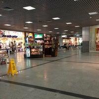 Aero Shopping Salvador