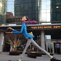 Photo taken at Yonhap News Agency by hwangcaptain . on 2/21/2014