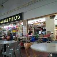 Photo taken at 446 Pasir Ris F&B Coffeeshop by Ben N. on 7/22/2016