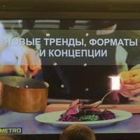 Photo taken at ИнфоПространство by Irina K. on 11/28/2016