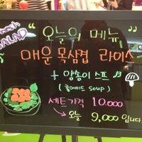 Photo taken at 내여자를부탁해 by Yoon-Soo L. on 10/24/2012