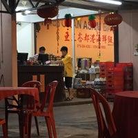 Photo taken at Restaurant Asam Batu Laut, Tg Sepat by Petrel K. on 7/10/2016
