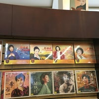 Photo taken at Central Book City by Zhe Z. on 6/19/2016
