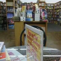 Photo taken at Half Price Books by Melissa W. on 7/9/2012