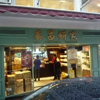 Photo taken at Tai Cheong Bakery by AA M. on 4/19/2012