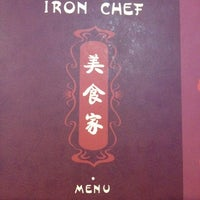 Photo taken at Iron Chef Japanese Cuisine by Jude B. on 4/6/2012