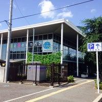 Photo taken at さいたま市西区役所 by Atsushi H. on 9/2/2015