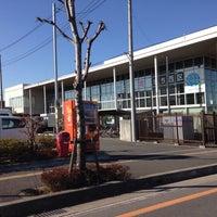 Photo taken at さいたま市西区役所 by Atsushi H. on 1/26/2016