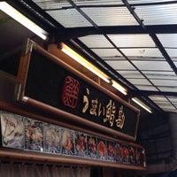 Photo taken at うまい鮨勘 築地市場店 by あきら C. on 12/30/2015