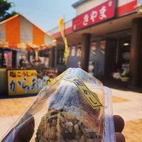 Photo taken at 基山PA (上り) by bluesman t. on 5/31/2014