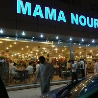 Photo taken at Mama Noura by Aaron S. on 6/28/2013