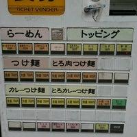 Photo taken at とろ肉つけ麺 魚とん by YoShiHiRo_96 on 10/13/2016