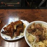 Photo taken at New Hon Wong Restaurant 新恒旺大飯店 by Joe T. on 5/16/2016
