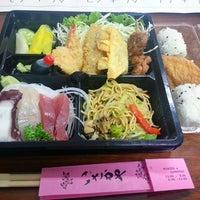 Photo taken at Mitsui Automotriz by Renzo F. on 9/16/2014