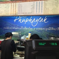 Photo taken at ภูพยัคฆ์ PooPhayuk Cafe' by Cher W. on 11/18/2016
