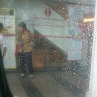 Photo taken at Public Bank Kuala Kangsar by amirul h. on 3/31/2014