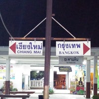 Photo taken at Taphan Hin Railway Station (SRT1099) by ปิง on 12/15/2014