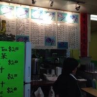 Photo taken at Green Village Restaurant by C.Y. L. on 11/8/2013
