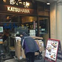 Photo taken at Katsu-Hama by Sen Z. on 1/29/2013